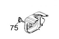 AL-KO BC 4535 II S Levegőszűrő ház (74)